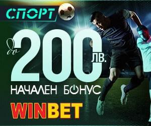 300_250_fbet.bg