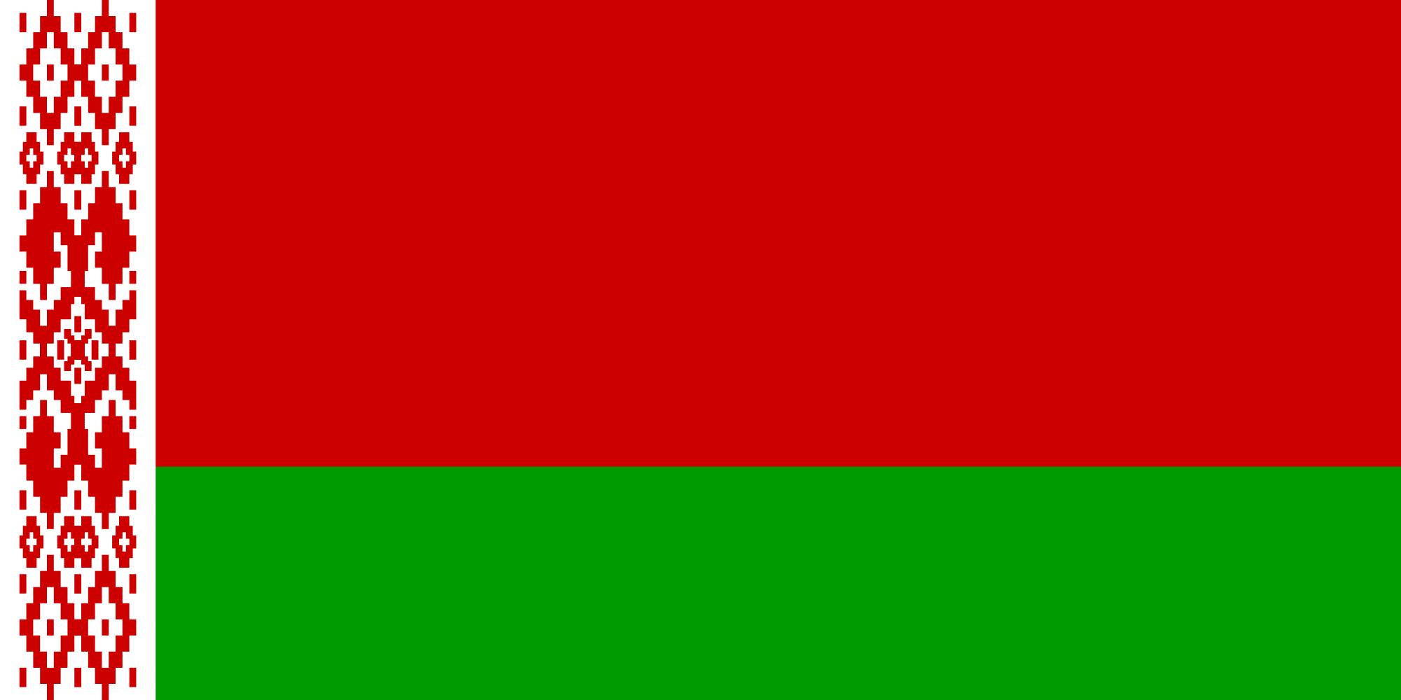 Беларус – Купа на Беларус прогнози 23.07.2017