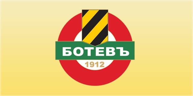 Ботев Пловдив в пълен състав за битката с Маритимо