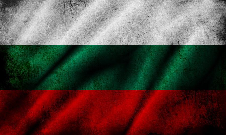 България – Първа ПФЛ 11.11.2018