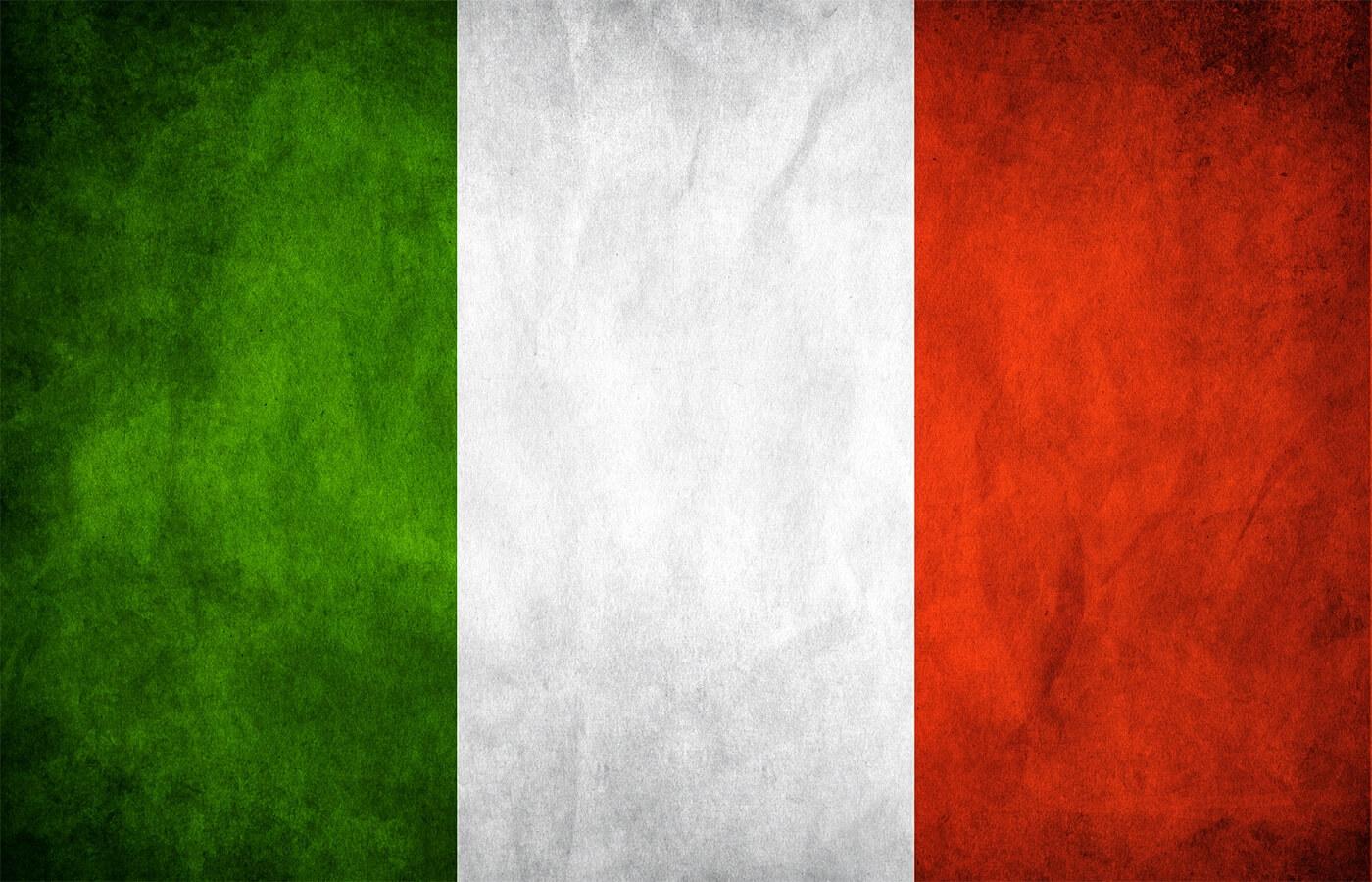 Италия – Купа на Италия прогнози 30.07.2017