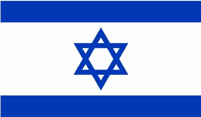 Израел – Лига Леумит 26.10.2018