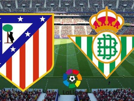 Атлетико Мадрид – Бетис: Прогноза от Ла Лига 11.07.2020