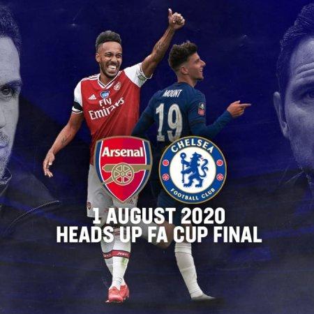 Арсенал – Челси: Прогноза за ФА Къп 01.08.2020