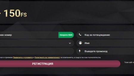 1xslot-register