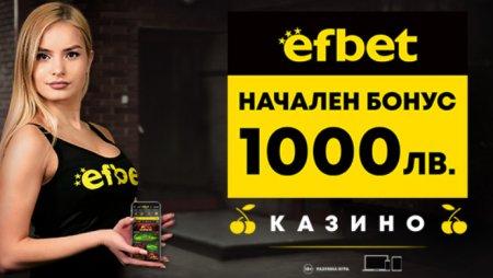 efbet-bonus-casino (2)