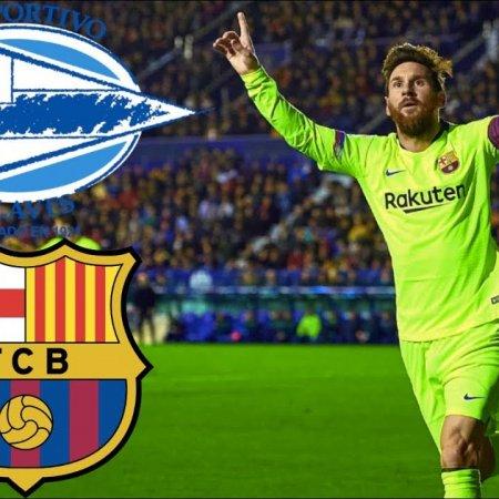 Алавес – Барселона: Прогноза от Ла Лига за 31.10.2020