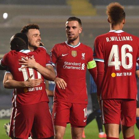 Ливърпул – Аталанта: Прогноза от Шампионска лига 25.11.2020
