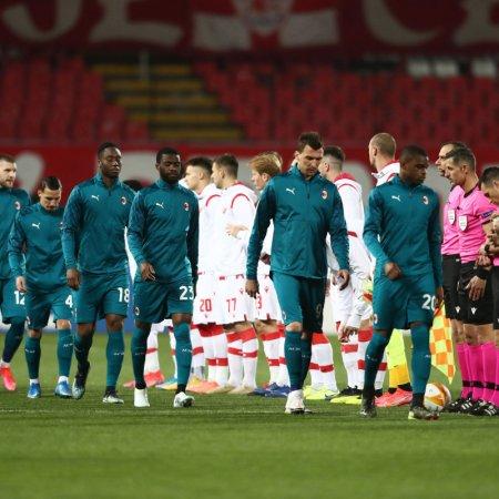 Милан – Цървена Звезда: Прогноза от Лига Европа