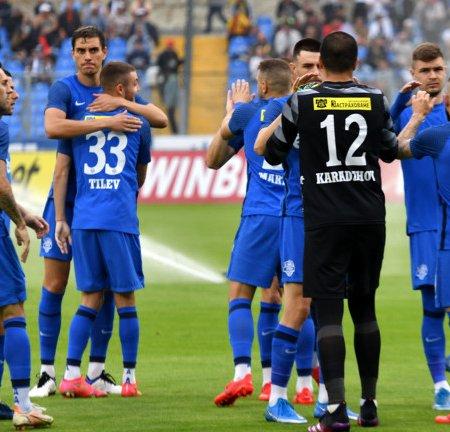 Ботев Враца – Арда: Прогноза от efbet Лига